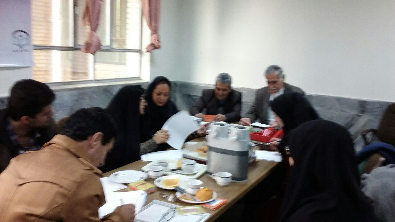 دومین نشست شورای اجرایی  انجمن دوره نهم